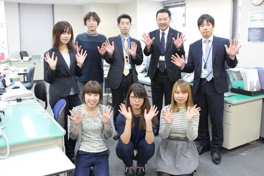 大阪営業所 | 山王スペース&レ...